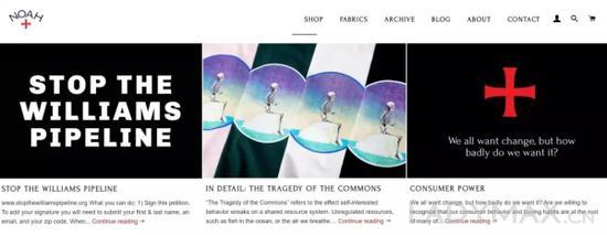 图为Noah官网主页,作为一个时髦品牌,Noah却一向在企图抵挡传统时装零售职业中许多恶劣的做法