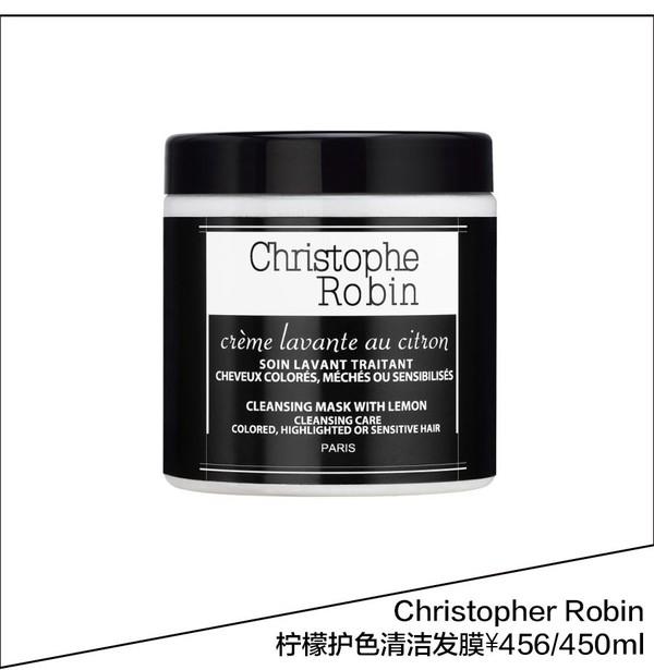 Christopher Robin 柠檬护色清洁发膜 456/450ml