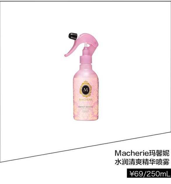 马馨妮水润清新精华喷雾 ¥69/250ml