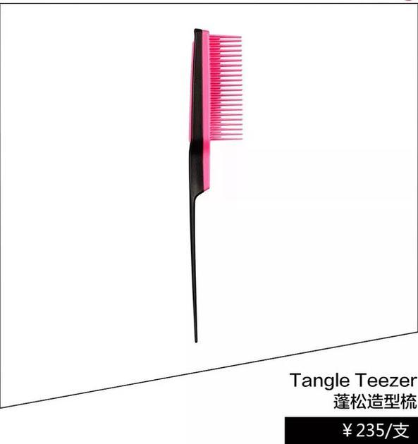 Tangle Teezer疏松造型梳