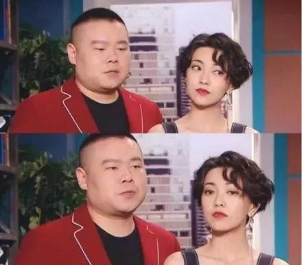 郭采洁和岳云鹏