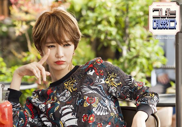 高俊熙韩剧《她很美丽》