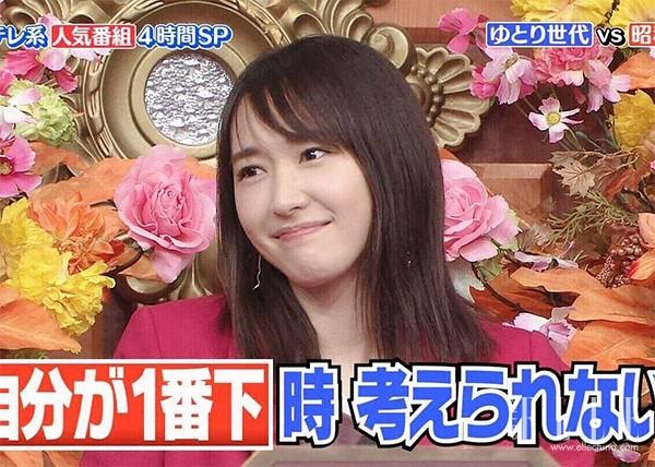 新垣结衣出演综艺