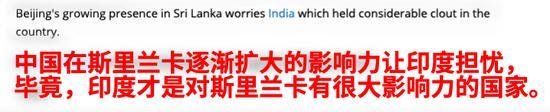 印度《商业规范日报》报导截图