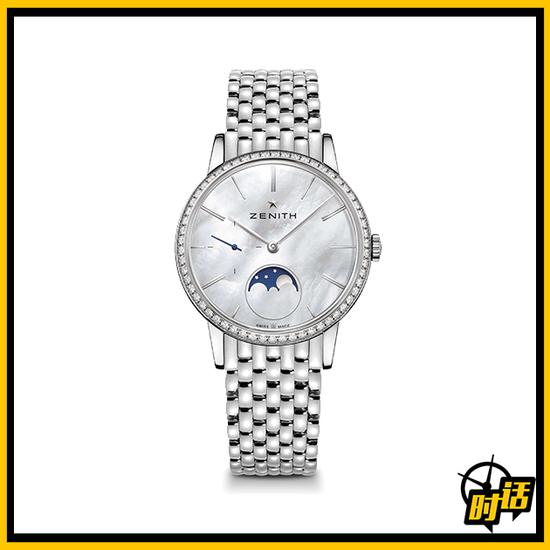 真力时ELITE 菁英系列女装月相腕表