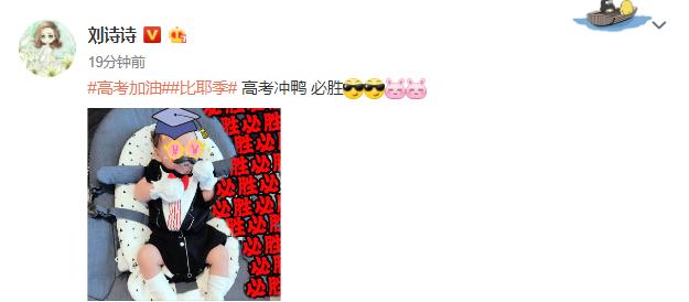[刘诗诗产子]刘诗诗儿子正面照 宝宝皮肤白皙头发长得好快