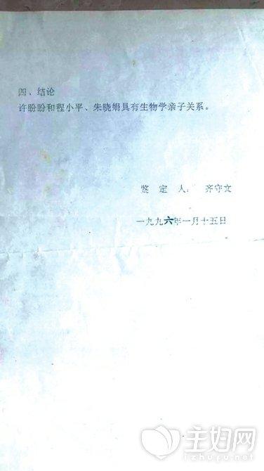 180373d254c21e680cbd05.jpg