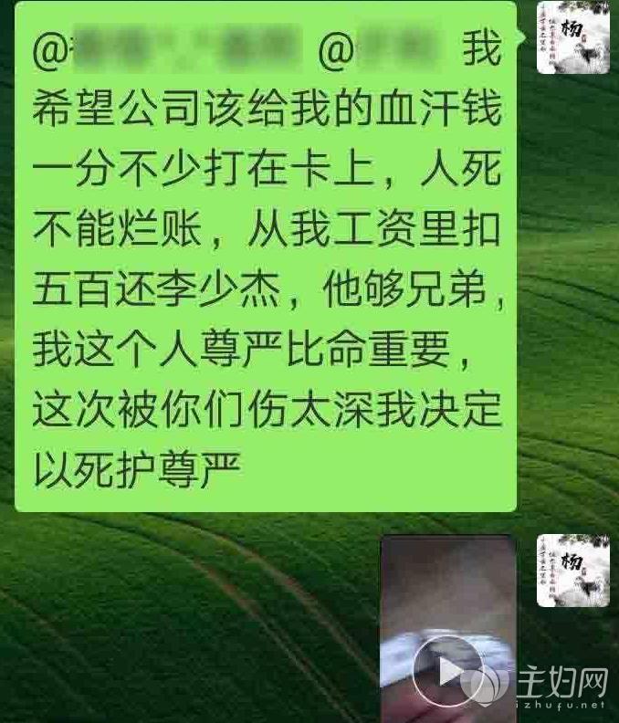 微信截图_20190613105746.png
