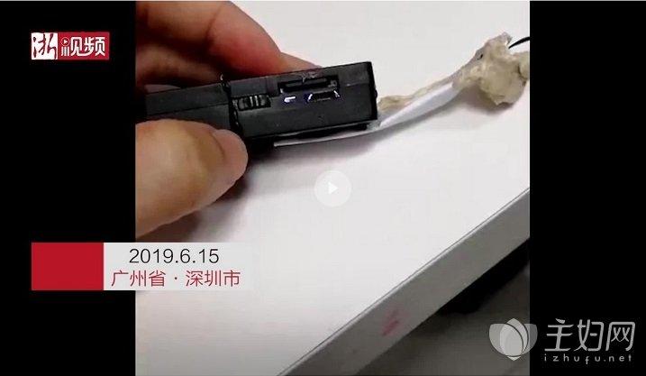 优衣库惊现摄像头1.jpg