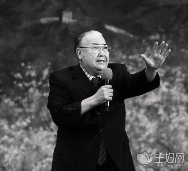 艺术家吴钰璋去世1.jpg