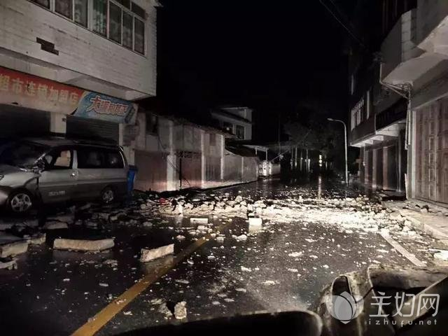 宜宾地震12人死2.jpg