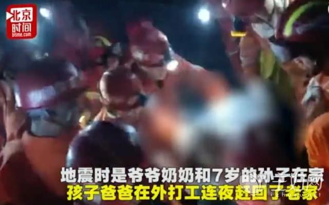 祖孙三人在地震中遇难.jpg