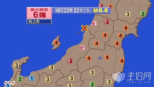 日本6.5级地震3.jpg