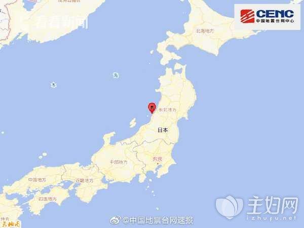 日本6.5级地震2.jpg