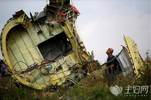 MH17嫌犯被起诉_1.jpg