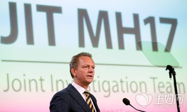 MH17嫌犯被起诉_2.jpg