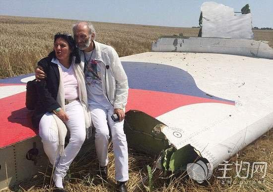 MH17嫌犯被起诉_3.jpg