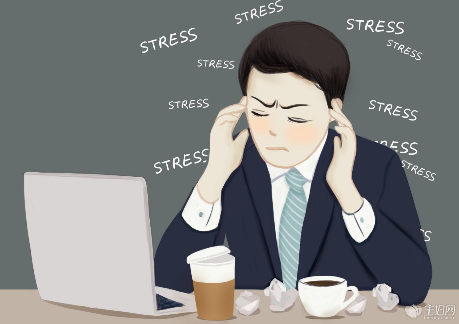 上班累怎么缓解疲劳|上班易疲劳需要补充蛋白质?蛋白粉什么牌子好?
