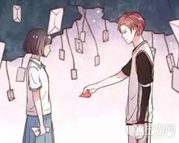 爱情故事:我曾经很爱你, 你知道吗?