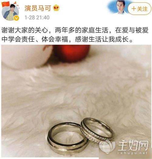 """马可官宣结婚,曾经的""""杀姐姐""""如今已为人夫,大方晒婚戒"""