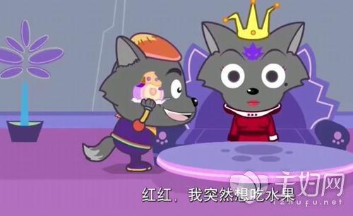 【美天棋牌】红太狼与灰太狼的恋情故事,是你向往的爱情吗?你想要吗?