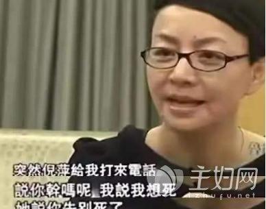 倪萍宋丹丹世纪和解,相拥落泪,揭秘20年前两人断交原因